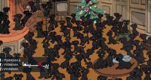 سکانس چندتا؟ صدو یکی! در فیلم صد و یک سگ خالدار(One Hundred and One Dalmatians,1961)