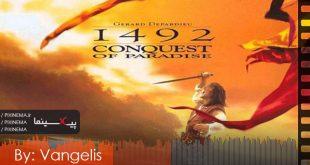 موسیقی متن فیلم ۱۴۹۲: فتح بهشت اثر ونگلیس(Conquest of Paradise,1992)