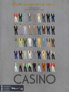 لباس های دنیرو در casino