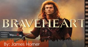موسیقی متن فیلپم شجاع دل اثر جیمز هورنر(Braveheart,1995)