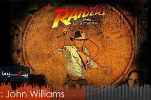 موسیقی متن فیلم مهاجمان صندوق گمشده اثر جان ویلیامز(Raiders of the Lost Ark,1981)