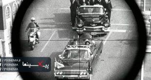 سکانس روایت حقیقت ترور کندی در فیلم جی اف کی(JFK,1991)