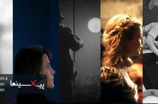 فیلمهایی که شما را به زندگی امیدوارتر میکنند