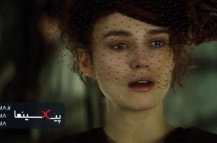 سکانس مرگ آنا در فیلم آنا کارنین(Anna Karenina,2012)