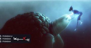 انیمیشن کوتاه دهانه آتشفشان(Caldera,2012)