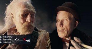 سکانس انتخاب در فیلم دکتر پارناسوس، مردی که به شیطان رو دست زد(The Imaginarium of Doctor Parnassus,2009)