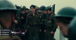 سکانس فیلم دانکرک : تلاش برای ورود به کشتی