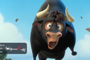 تریلر انیمیشن فردیناند(Ferdinand,2017)