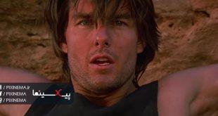 سکانس تیتراژ ابتدایی و صخره نوردی واقعی تام کروز در فیلم مأموریت غیرممکن ۲(Mission: Impossible II,2000)