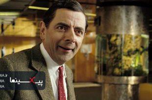 سکانس یافتن ساحل در فیلم تعطیلات مستر بین(Mr. Bean`s Holiday,2007)