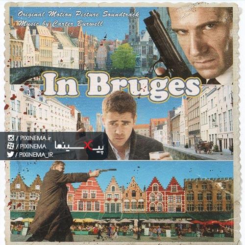موسیقی متن فیلم در بروژ