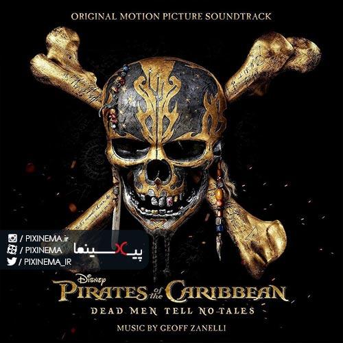 موسیقی متن فیلم دزدان دریایی کـارائیب: مردگان حکایت نمیکنند