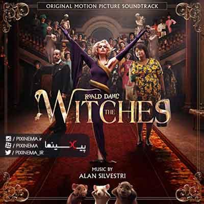 موسیقی متن فیلم جادوگرها