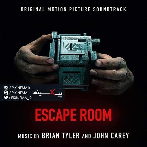 موسیقی متن فیلم اتاق فرار
