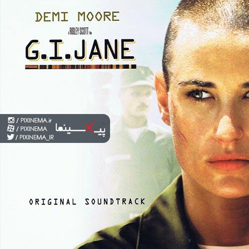موسیقی متن جی.آی. جین