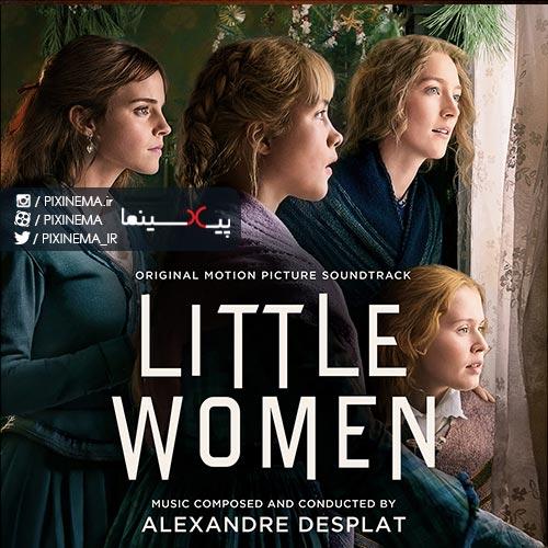 موسیقی متن فیلم زنان کوچک