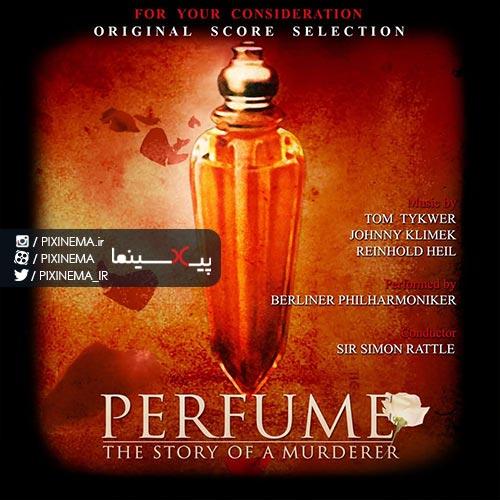 موسیقی متن فیلم عطر: قصه یک آدمکش