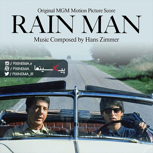 موسیقی متن فیلم مرد بارانی