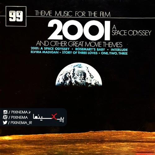 موسیقی متن فیلم ۲۰۰۱ یک ادیسه فضایی
