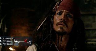سکانس اولین ملاقات در فیلم دزدان دریایی کارائیب: نفرین مروارید سیاه(Pirates of the Caribbean: The Curse of the Black Pearl,2003)
