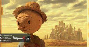 انیمیشن کوتاه مترسک(The Scarecrow,2013)