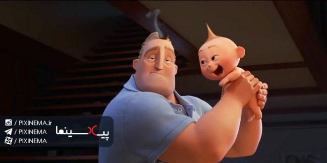 تریلر انیمیشن شگفت انگیزان ۲