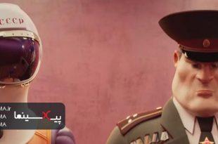 انیمیشن کوتاه پیشگامان جهان