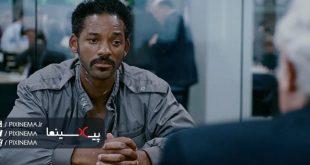 سکانس اولین مصاحبه کاری در فیلم در جستجوی خوشبختی(The Pursuit of Happyness,2006)