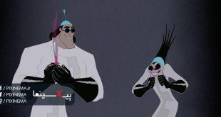سکانس آغاز داستان در فیلم زندگی جدید امپراتور(The Emperor's New Groove,2001)