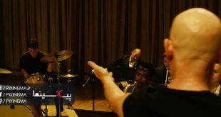 سکانس تکنوازی پایانی در فیلم شلاق(Whiplash,2014)