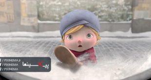 "انیمیشن کوتاه آلما ""شادی زمستان""(Alma,2009)"