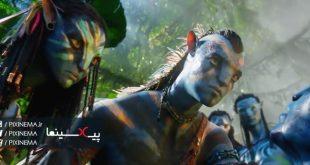 تریلر فیلم آواتار۲: زندگی جدید(Avatar 2:New Life,2018)