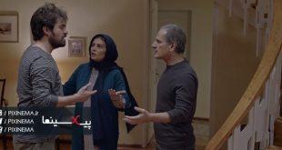 سکانس برادرم خسرو : بهم زدن اتاق ناصر