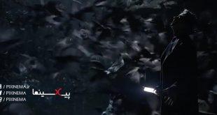 سکانس غلبه بر ترس در فیلم بتمن آغاز میکند(Batman Begins,2005)