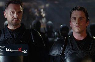 سکانس آخرین آزمون در فیلم بتمن آغاز میکند(Batman Begins,2005)