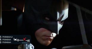 سکانس تعقیب و گریز در شهر در فیلم بتمن آغاز میکند(Batman Begins,2005)