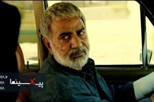 سکانس فیلم بادیگارد: درگیری با فروشنده مواد