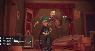 انیمیشن کوتاه عصای شکسته(Broken Wand,2014)