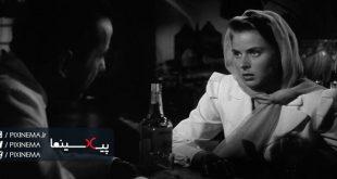 سکانس دیدار دوباره ریک و سم در فیلم کازابلانکا(Casablanca,1942)