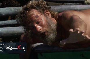 سکانس از دست دادن ویلسون و نجات در اقیانوس در فیلم دورافتاده(Cast Away,2000)