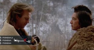 سکانس خداحافظی رقصنده با گرک و قبیله در فیلم رقصنده با گرگ ها(Dances with Wolves,1990)
