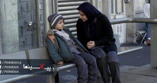سکانس غر زدن امیرعلی به مادرش در فیلم دهلیز(۱۳۹۲)