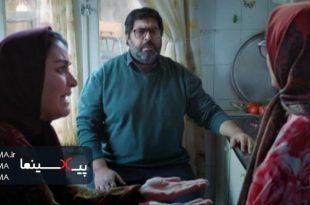 سکانس درد و دل های عمه با پدر در فیلم دختر