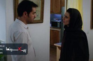 سکانس دیالوگ بین بیتا و حمید درباره اتفاق افتاده در فیلم دوران عاشقی(۱۳۹۳)