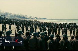 تریلر رسمی فیلم دانکرک(Dunkirk,2017)تریلر رسمی فیلم دانکرک(Dunkirk,2017)