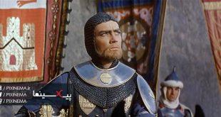 سکانس نهایی و پرواز ال سید در فیلم ال سید(El Cid,1961)