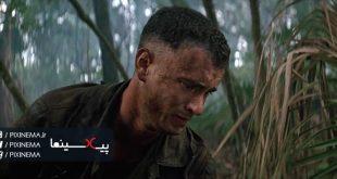 سکانس ویتنام - مرگ بابا در فیلم فارست گامپ(Forrest Gump,1994)