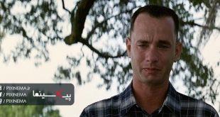 سکانس پایانی٬ پرواز چون پر در فیلم فارست گامپ(Forrest Gump,1994)