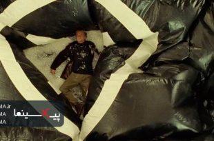 سکانس پایانی و سقوط آزاد ون اورتون در فیلم بازی(The Game,1995)