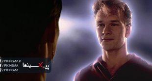 سکانس رفتن سام به بهشت در فیلم روح(Ghost,1990)